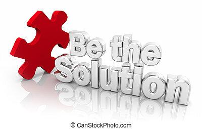 ありなさい, solver, 困惑, 解決, イラスト, 言葉, 問題, 小片, 3d