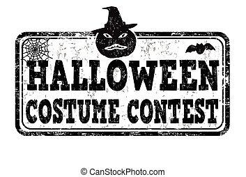 ∥あるいは∥, コンテスト, 印, 切手, ハロウィーンの衣装