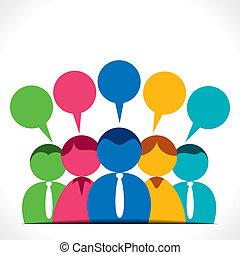 ∥あるいは∥, 人々, コミュニケーション, 議論