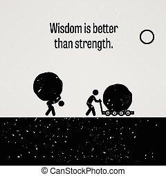 よりよい, 力, より, 知恵