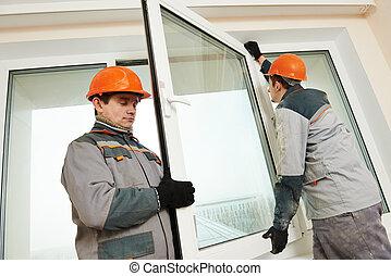 インストール, 労働者, 窓, 2