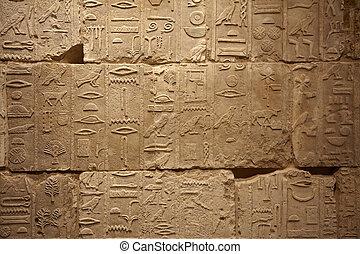 エジプト, 古代, 石, 執筆