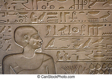 エジプト, 歴史