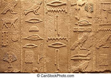 エジプト, 石, 執筆, 古代