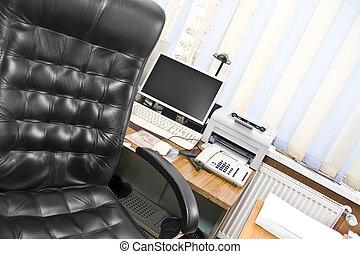 オフィス。, 仕事場