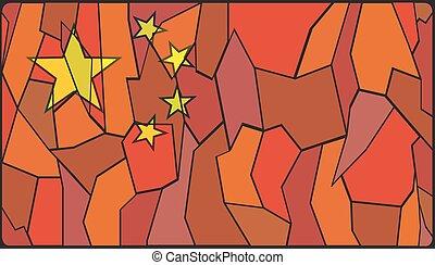 ガラス窓, 汚された, 中国語