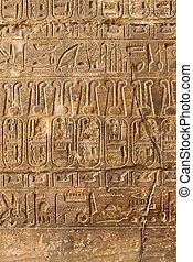 コラム, 石, 古代, 象形文字, エジプト人