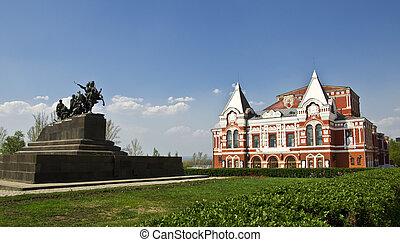 スタイル, samara., ロシア人, 劇場, 劇, 記念碑, 建物, 作られた, 伝統的である, cavalry., 景色。, ロシア, 都市