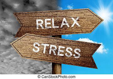 ストレス, ∥あるいは∥, リラックスしなさい