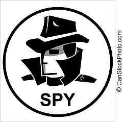スパイ, エージェント