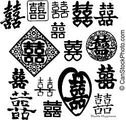 ダブル, 中国語, 幸福