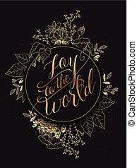 デザイン, 喜び, 世界, カリグラフィー