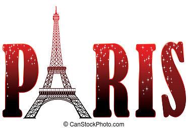 パリ, タワー, エッフェル, 印