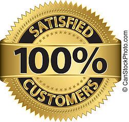 パーセント, 顧客, gol, 満足させられた, 100