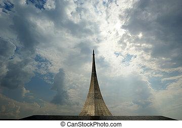 ロシア, 記念碑, subjugators, space., モスクワ