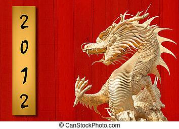 中国のドラゴン, 巨人