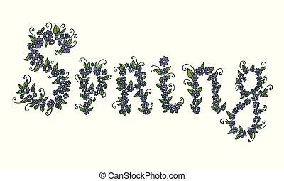 作曲された, レタリング, 単語, work., カラフルである, 春, petals., 手, 引かれる, 芸術, 花, オリジナル