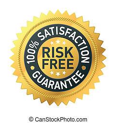 保証, risk-free, ラベル