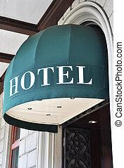 入口, ホテル