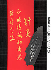 刺鍼術, 薬, 中国語