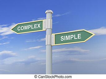 単純である, 複合センター, 3d, 道 印
