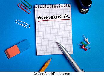 単語, 宿題