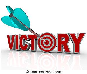 単語, 競争, 成功しなさい, 勝利, 矢, 勝利