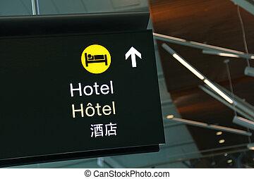 印, 空港, ホテル