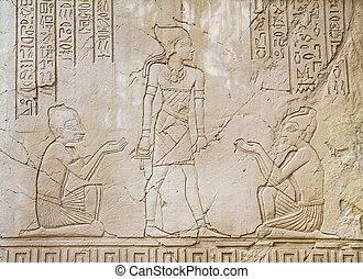古代芸術, エジプト人, 沈められた救助の彫刻