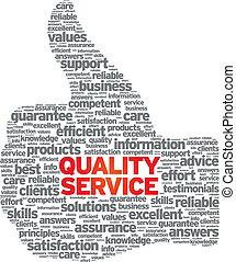 品質, サービス