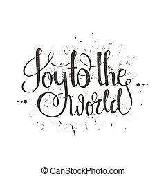 喜び, 世界