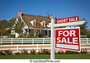実質, 不足分, 財産, 家, 販売サイン