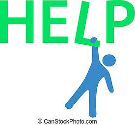 必要性, 情報, こつ, 助け, 人