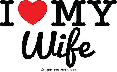 愛, 私, 妻