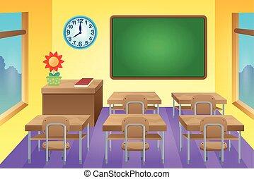 教室, 1, 主題, イメージ