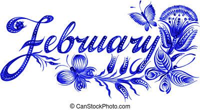 月, 2 月, 名前