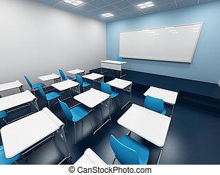 現代, 教室