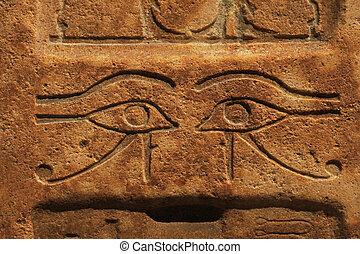 石, 古代, bas, エジプト人, 壁, 刻まれた, 救助