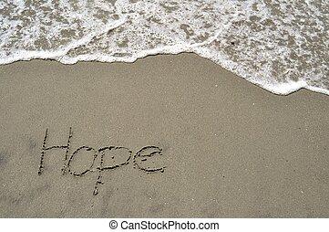 砂, 希望
