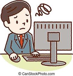 見なさい, 若い見ること, コンピュータ, 悩まされている, 人