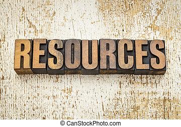 資源, タイプ, 木, 単語