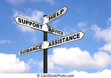 道標, サポート, 助け