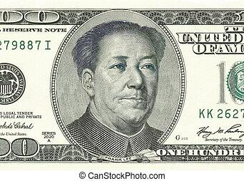100, フランクリン, ドル, モウ, 変えられる