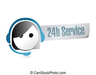 24, 顧客, 時間, サービス, サポート, イラスト