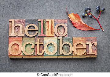 abstrtact, 木, 10 月, 単語, タイプ, こんにちは