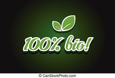 bio, テキスト, 100%, デザイン, ロゴ, アイコン