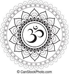 ethn, om の 記号, 神聖, sanskrit