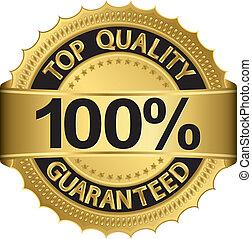 guaranteed, 100 パーセント, 最も良く, 品質