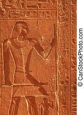 hieroglyphic, エジプト人