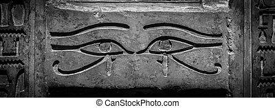 hieroglyphic, 細部
